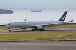 ANA744Foreverさんが、中部国際空港で撮影したキャセイパシフィック航空 A350-1041の航空フォト(写真)