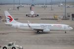 代打の切札さんが、中部国際空港で撮影した中国東方航空 737-89Pの航空フォト(写真)