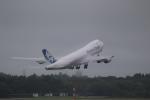 airdrugさんが、成田国際空港で撮影した日本貨物航空 747-8KZF/SCDの航空フォト(写真)