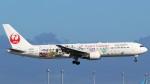 westtowerさんが、羽田空港で撮影した日本航空 767-346/ERの航空フォト(写真)