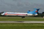 デュッセルドルフ国際空港 - Dusseldorf International Airport [DUS/EDDL]で撮影されたウラル航空 - Ural Airlines [U6/SVR]の航空機写真