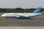 Hariboさんが、成田国際空港で撮影したアントノフ・エアラインズ An-124-100M Ruslanの航空フォト(写真)