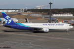Hariboさんが、成田国際空港で撮影したアジア・アトランティック・エアラインズ 767-322/ERの航空フォト(写真)
