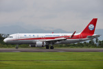 mojioさんが、静岡空港で撮影した四川航空 A320-214の航空フォト(飛行機 写真・画像)