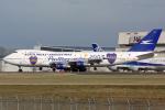 成田国際空港 - Narita International Airport [NRT/RJAA]で撮影されたアルゼンチン航空 - Aerolineas Argentinas [AR/ARG]の航空機写真