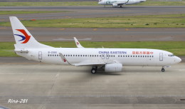 RINA-281さんが、中部国際空港で撮影した中国東方航空 737-89Pの航空フォト(飛行機 写真・画像)
