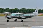 Dojalanaさんが、函館空港で撮影したアジア航測 208B Grand Caravanの航空フォト(写真)