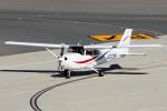 yabyanさんが、中部国際空港で撮影した岡山航空 172R Skyhawk IIの航空フォト(飛行機 写真・画像)