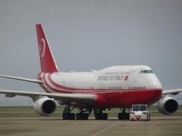 関西国際空港 - Kansai International Airport [KIX/RJBB]で撮影されたトルコ政府 - Turkey Governmentの航空機写真