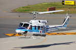 yabyanさんが、中部国際空港で撮影した海上保安庁 212の航空フォト(飛行機 写真・画像)