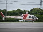 とびたさんが、栃木ヘリポートで撮影した朝日航洋 AS350B3 Ecureuilの航空フォト(写真)