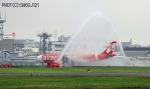 SH60J121さんが、福岡空港で撮影したタイ・エアアジア・エックス A330-343Eの航空フォト(写真)