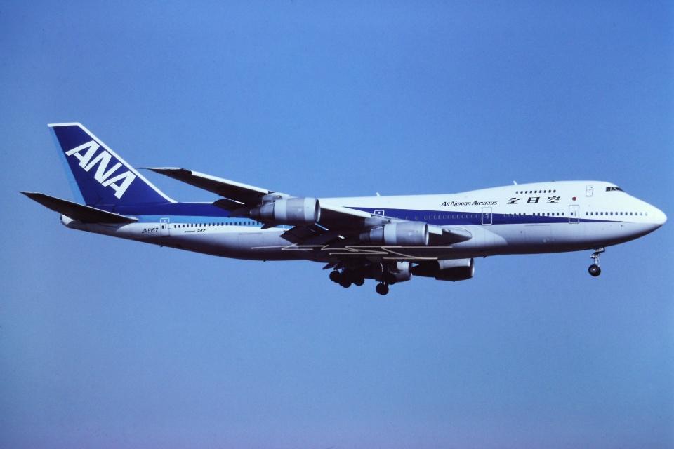 tassさんの全日空 Boeing 747SR (JA8157) 航空フォト