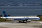 we love kixさんが、関西国際空港で撮影した中国北方航空 A321-231の航空フォト(写真)