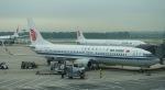 BOSTONさんが、北京首都国際空港で撮影した中国国際航空 737-89Lの航空フォト(写真)
