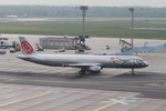 matsuさんが、フランクフルト国際空港で撮影したニキ航空 A321-211の航空フォト(写真)