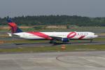 turenoアカクロさんが、成田国際空港で撮影したデルタ航空 767-432/ERの航空フォト(写真)