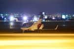 E-75さんが、函館空港で撮影した日本法人所有 HA-420の航空フォト(写真)