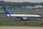 T.Sazenさんが、成田国際空港で撮影した中国南方航空 737-86Nの航空フォト(飛行機 写真・画像)