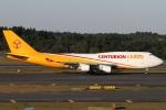 Hariboさんが、成田国際空港で撮影したセンチュリオン・エアカーゴ 747-412(BDSF)の航空フォト(写真)