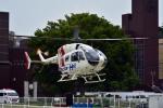 Gambardierさんが、岡南飛行場で撮影したセントラルヘリコプターサービス BK117C-2の航空フォト(写真)