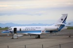 トールさんが、静岡空港で撮影した海上保安庁 Falcon 2000EXの航空フォト(写真)