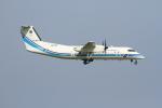 空旅さんが、新石垣空港で撮影した海上保安庁 DHC-8-315 Dash 8の航空フォト(写真)