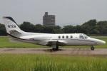 Hariboさんが、名古屋飛行場で撮影したアメリカ企業所有 501 Citation I/SPの航空フォト(写真)