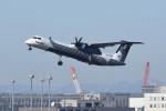 kuro2059さんが、新千歳空港で撮影したオーロラ DHC-8-402Q Dash 8の航空フォト(飛行機 写真・画像)