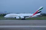ITM58さんが、台湾桃園国際空港で撮影したエミレーツ航空 A380-861の航空フォト(写真)