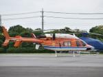 とびたさんが、栃木ヘリポートで撮影した新日本ヘリコプター 427の航空フォト(写真)