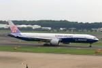 T.Sazenさんが、成田国際空港で撮影したチャイナエアライン 777-309/ERの航空フォト(飛行機 写真・画像)
