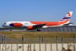Hariboさんが、成田国際空港で撮影したワン・ツー・ゴー 757-23Aの航空フォト(写真)