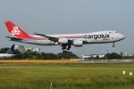 sepia2016さんが、成田国際空港で撮影したカーゴルクス 747-8R7F/SCDの航空フォト(写真)