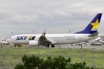 とむくんさんが、羽田空港で撮影したスカイマーク 737-8HXの航空フォト(写真)