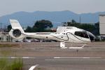 なごやんさんが、名古屋飛行場で撮影したオートパンサー EC130B4の航空フォト(写真)
