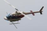 AkilaYさんが、関宿滑空場で撮影したヘリサービス 206B-3 JetRanger IIIの航空フォト(写真)