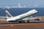 yabyanさんが、中部国際空港で撮影したエバーグリーン航空 747-212B(SF)の航空フォト(飛行機 写真・画像)