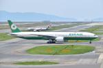 @たかひろさんが、関西国際空港で撮影したエバー航空 777-36N/ERの航空フォト(写真)