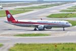 @たかひろさんが、関西国際空港で撮影した四川航空 A321-271Nの航空フォト(写真)