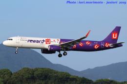 いおりさんが、福岡空港で撮影した香港エクスプレス A321-231の航空フォト(写真)