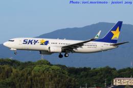 いおりさんが、福岡空港で撮影したスカイマーク 737-82Yの航空フォト(写真)