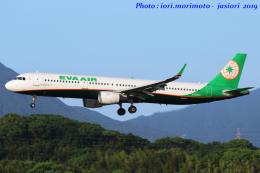 いおりさんが、福岡空港で撮影したエバー航空 A321-211の航空フォト(写真)