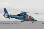 ショウさんが、広島へリポートで撮影した広島県警察 AS365N3 Dauphin 2の航空フォト(写真)