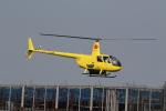 ショウさんが、広島へリポートで撮影したつくば航空 R44 Clipper IIの航空フォト(写真)