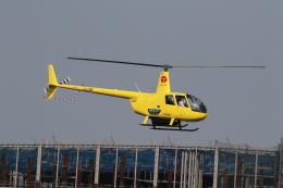 広島へリポート - Hiroshima Heliportで撮影された広島へリポート - Hiroshima Heliportの航空機写真