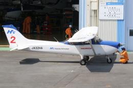 ショウさんが、ホンダエアポートで撮影した本田航空 172S Skyhawk SPの航空フォト(飛行機 写真・画像)