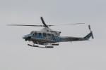 ショウさんが、福岡空港で撮影した海上保安庁 412EPの航空フォト(写真)