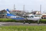 ショウさんが、八尾空港で撮影した第一航空 208B Grand Caravanの航空フォト(写真)