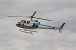 ショウさんが、八尾空港で撮影した中日本航空 AS350B Ecureuilの航空フォト(写真)